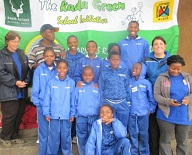 kudu green school initiative